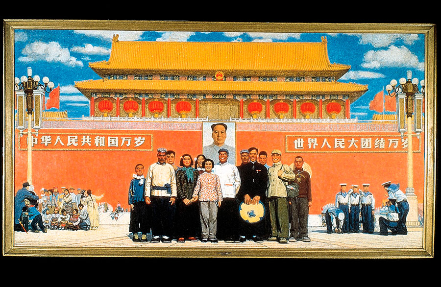 1998 - China: 5000 años