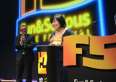 Yoko Shimomura, Premio Pionera